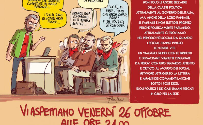 SPAZIO GLORIA – VENERDI' 26 OTTOBRE
